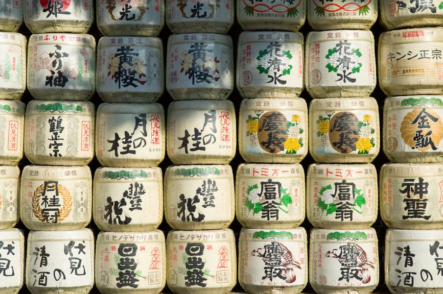 Japon cuisine