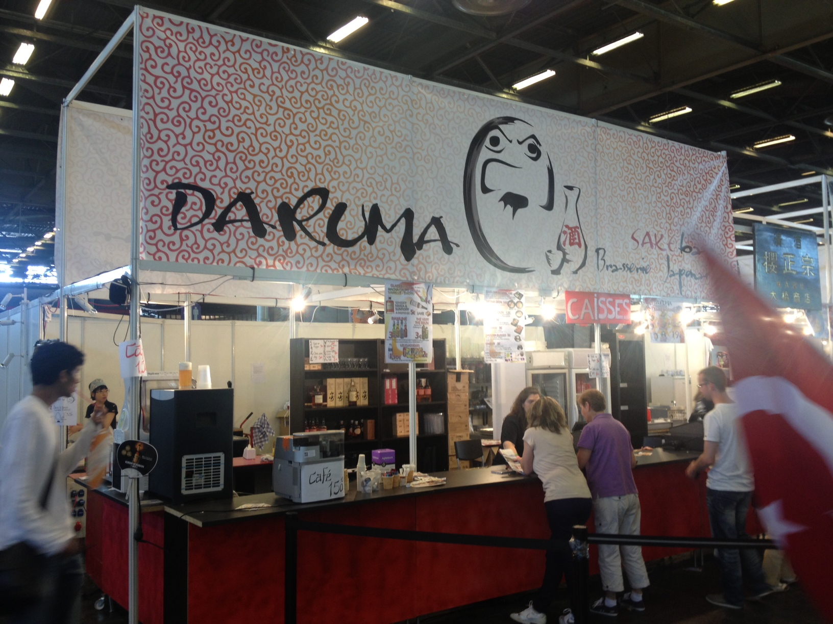 Daruma Japan Expo