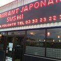 Sushi à Evreux