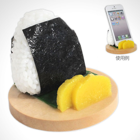 Support iphone sushi