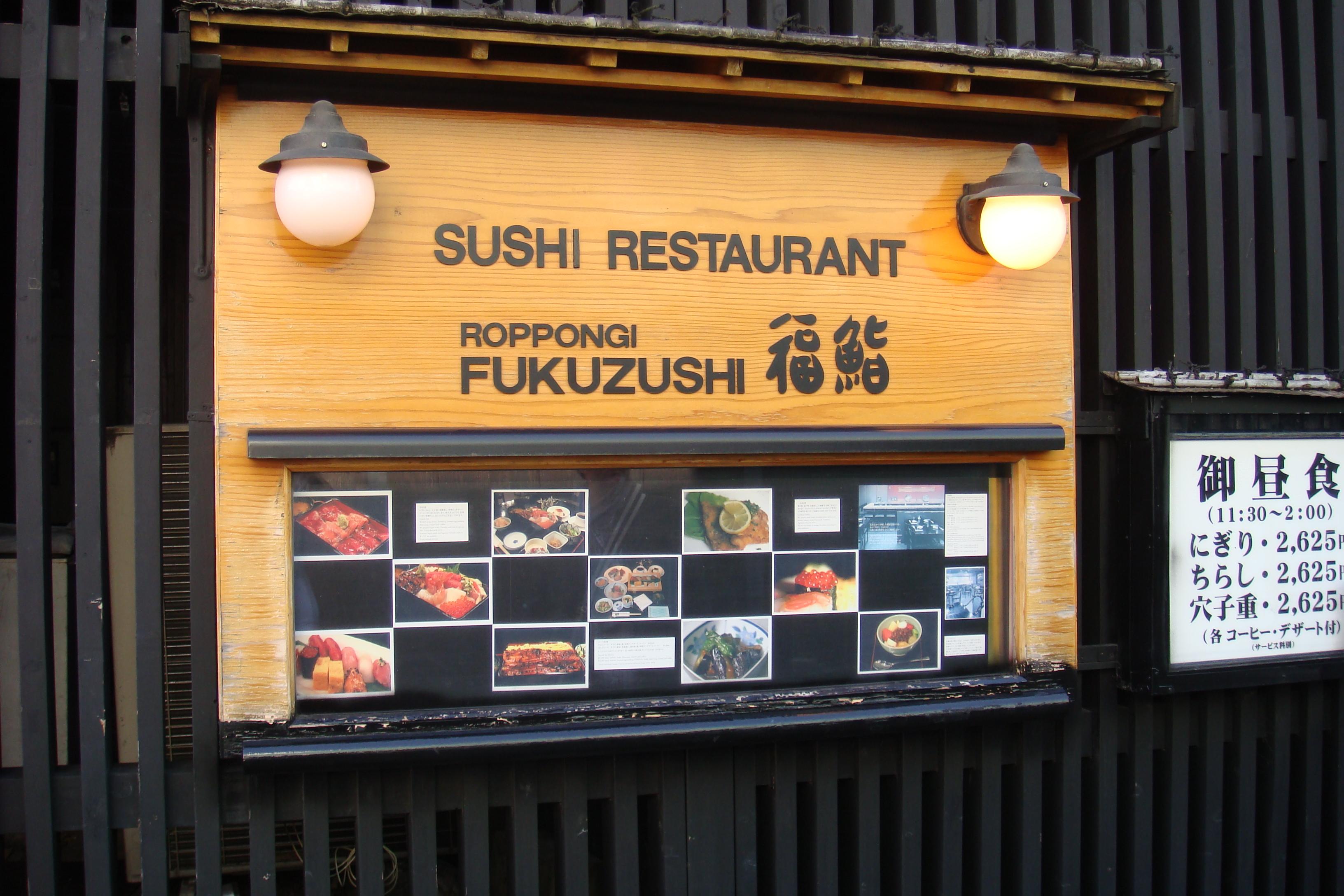 Fukuzushi Tokyo