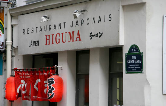 Higuma Paris 01