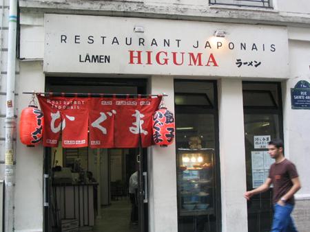 Higuma à Paris 01
