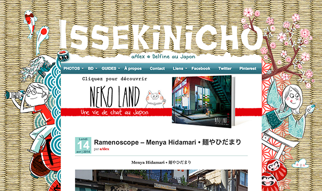 Issenkinicho blog japon interview