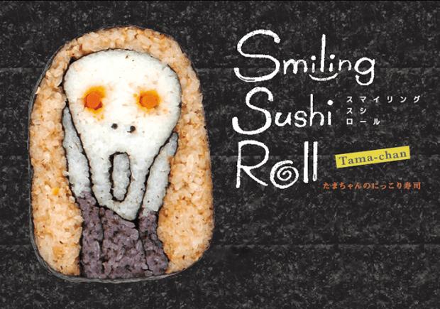 Tama Chan sushi