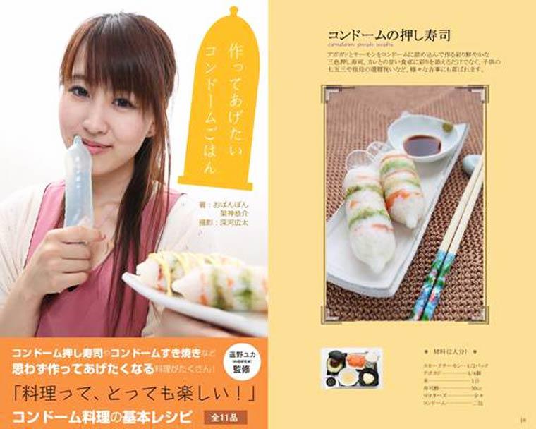 Cuisine préservatif japon