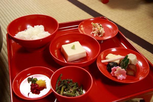 Cuisine japonaise végétarien